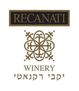 Recanati Vin D'Israël Rouge Cacher 2017